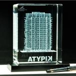 Trophée Bloc en verre 3D