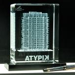 Trophée Presse-Papier 3D