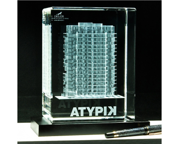 Bloc en verre 200x150x100 mm